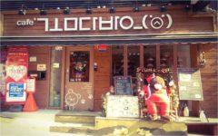 Cafe-Seoul