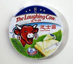 amusoire-vache-qui-rit-01